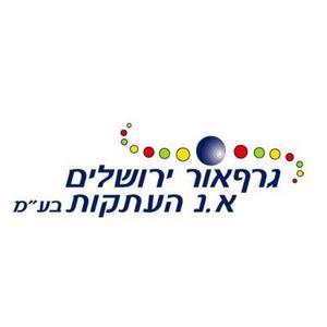 Graphor Jerusalem