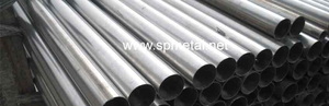 304L Stainless Steel Pipe Suppliers in India