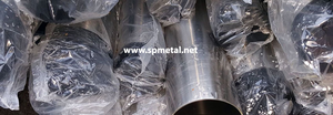 316L Stainless Steel Tubing Suppliers in India