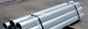 Stainless Steel Pipe Suppliers in India