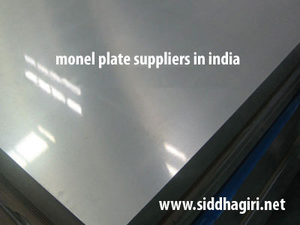 monel plate suppliers in india