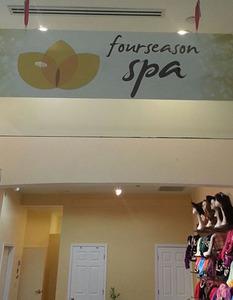 Four Season Spa