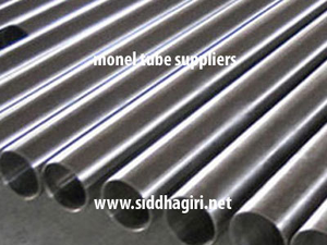monel tube suppliers